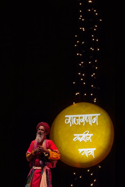 Rajasthan Kabir Yatra _daras _Stage 03