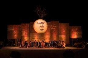 Rajasthan Kabir Yatra _daras _Stage 05