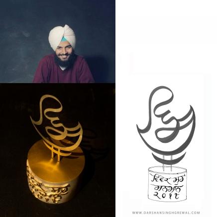Vivek Sur Sanmaan 02