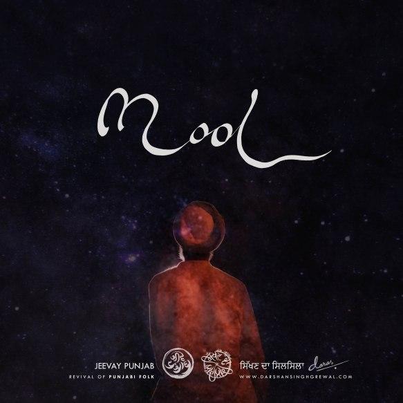 Mool INSTA Poster