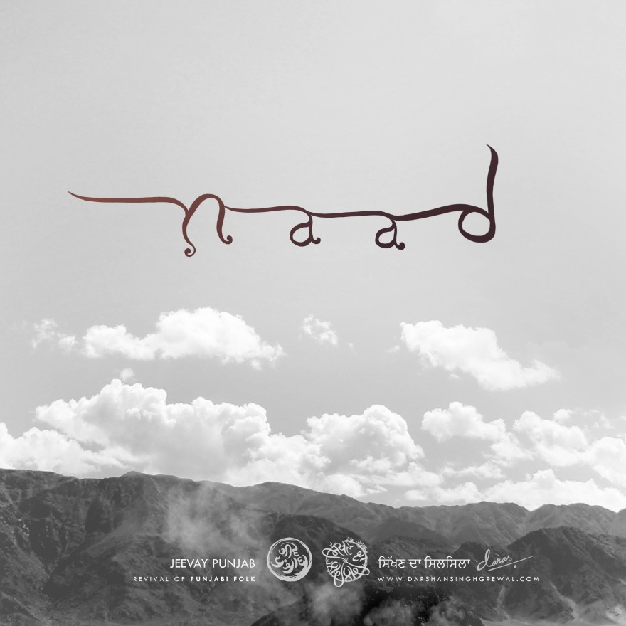 Naad INSTA Poster