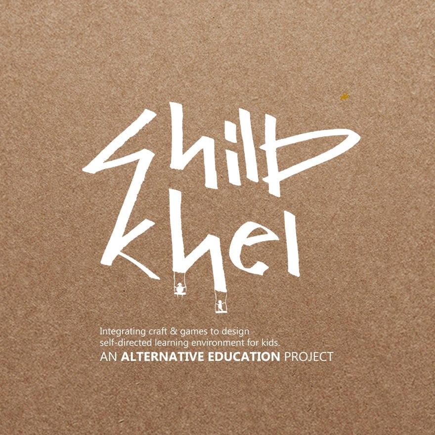 Shilp Khel Logo by daras